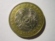 2002 Kazachstan 100 Tenge  (1 szt.)
