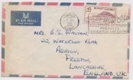 Kuwejt - ciekawa koperta z 1961 roku
