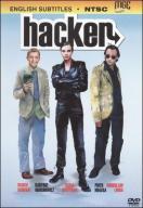 HAKER VCD