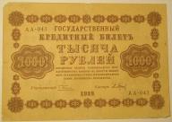1000 RUBLI 1918 ROSJA CARSKA