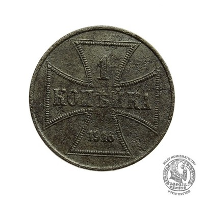 1041. POLSKA 1 KOPIEJKA OST 1916 A