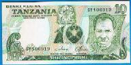 Tanzania 10 shilingi (1978) P. 6a stan 1