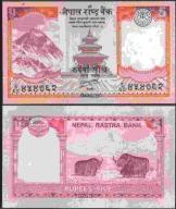 Nepal - P- 69 - 5 rupees - 2012