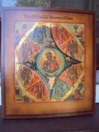 Ikona Matki Bożej Krzak Gorejacy