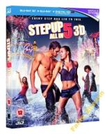 STEP UP 5: ALL IN (BLU RAY 3D+2D+UV COPY)
