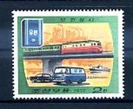 A17134 KOLEJNICTWO KOREA PLN 1629**