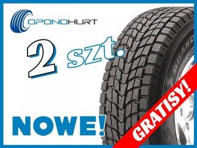 Opony 2x Dunlop Grandtrek SJ 6 235/55R18 99Q