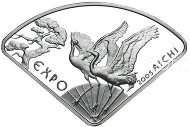 4388. 10zł 2005, Expo