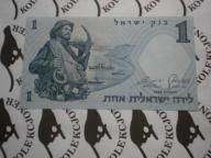 BANKNOT - 1 LIRA 1958 IZRAEL - OKAZJA - HIT 211