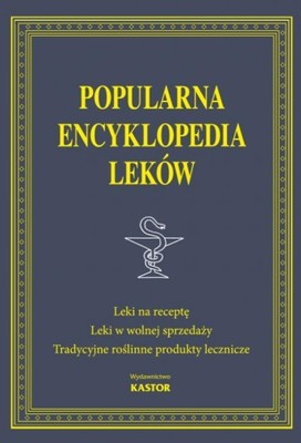 POPULARNA ENCYKLOPEDIA LEKÓW 2016/17