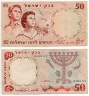 IZRAEL 1960 50 LIROT