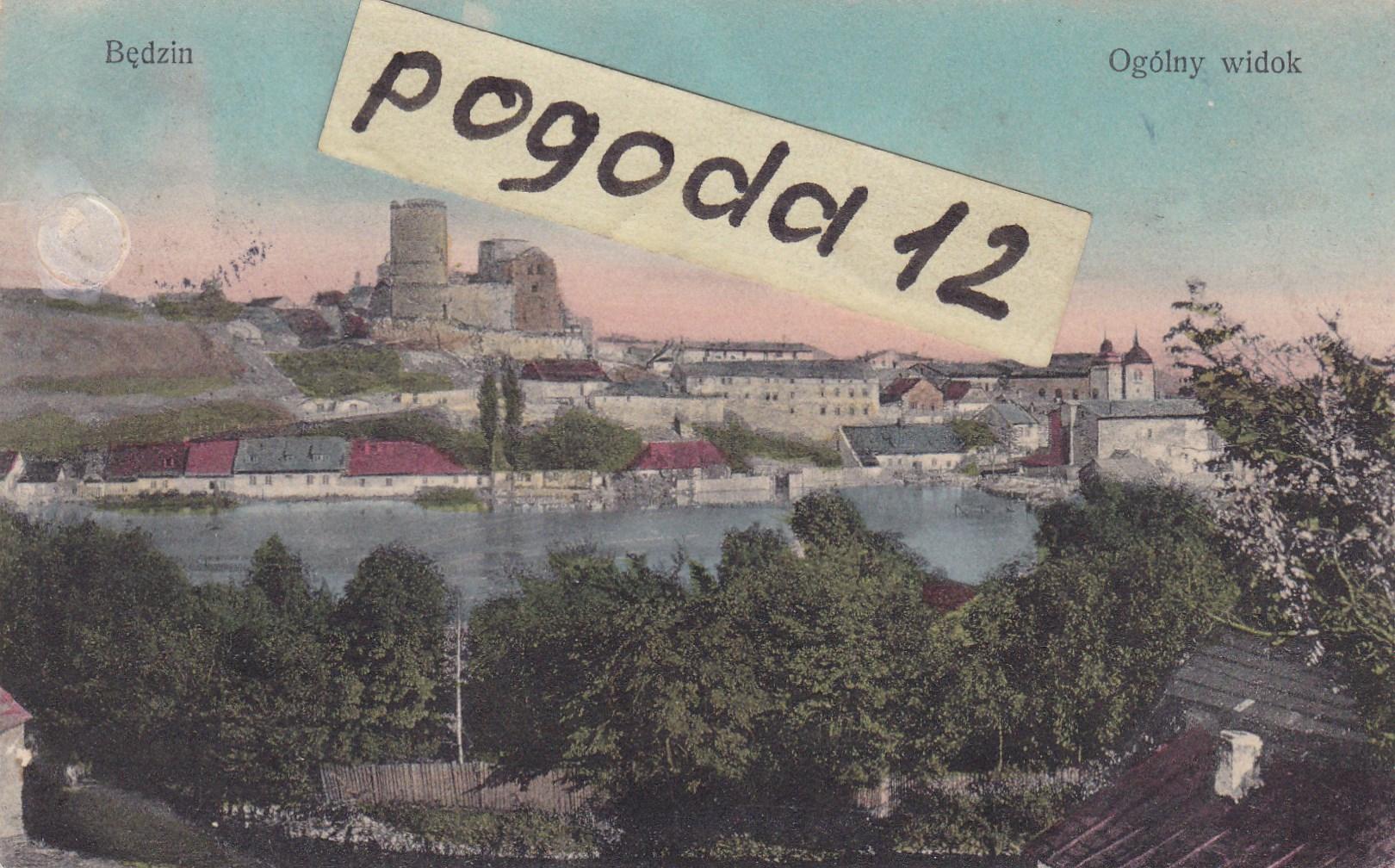 212/Będzin-Zamek