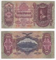 351(22b) - Węgry,100 Pengo 1930