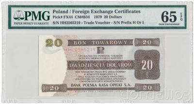 8095. Mił.B34, Pewex 20 dolarów 1979 HH - PMG 65