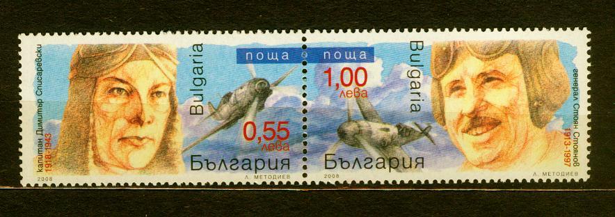 BUŁGARIA** Pionierzy lotnictwa Mi 4844-45
