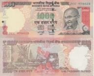 India 1000 Rs 2013 UNC