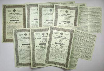 909. Zestaw 7x Oblig. 5% 100 rub. 1916