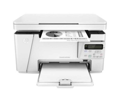 Urządzenie HP LaserJet Pro MFP M26NW ePrint Wi-fi