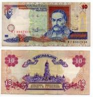 UKRAINA 1994 10 HRYVIEN