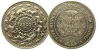 30.CEYLON, 5 RUPII 1957 2500 L.BUDDYZMU