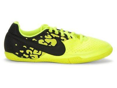 Halowki Nike Elastico Ii 580454 703 R 44 Oryginal 3324902373 Oficjalne Archiwum Allegro