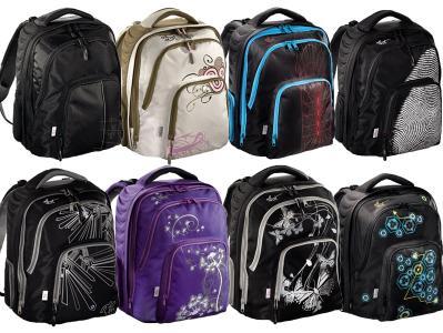 abb88da2987e9 Plecak szkolny All Out Hama 8 wzorów Butterfly NEW - 2507904538 ...