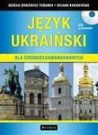 Język ukraiński dla średniozaawansowanych +CD