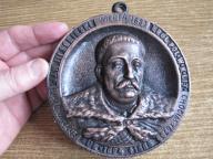 1683. MEDAL,Jan III Sobieski PATRIOTYCZNA PLAKIETA