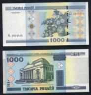 Białoruś 1000 rubli 2000 rok.. BANKNOT.