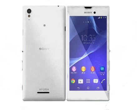 Sony Xperia T3 Lte D5103 White Jak Nowy 7055853612 Oficjalne Archiwum Allegro