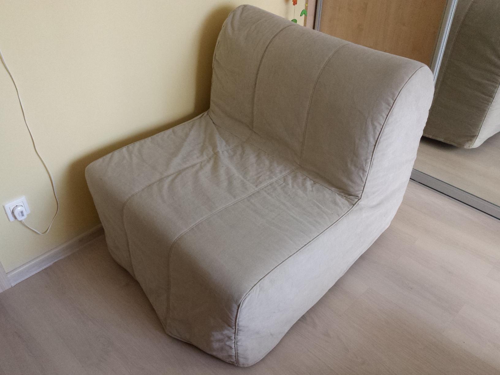 Fotel Rozkładany Ikea Lycksele Beżowy Poznań