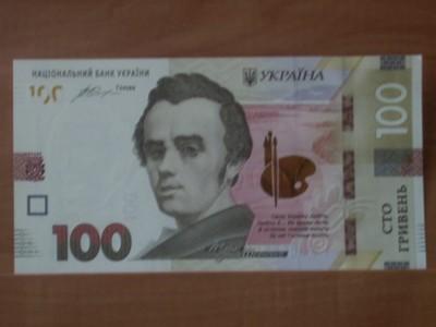 UKRAINA - 100 hrywnien 2014, odmiana 2, UNC !