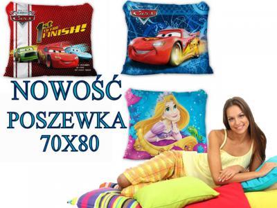 Poszewka 70x80 Dla Dzieci Cars Princess Auta Auto 4644468796