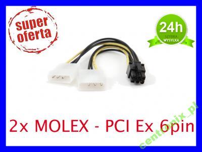 Adapter zasilania z 2x MOLEX na PCI-Express 6PIN