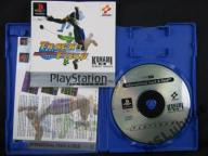 INTERNATIONAL TRACK & FIELD  PSX/PS2/PS3 SKLEP