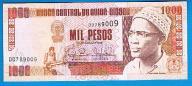 Gwinea Bissau 1000 pesos 1993 P. 13b stan 1