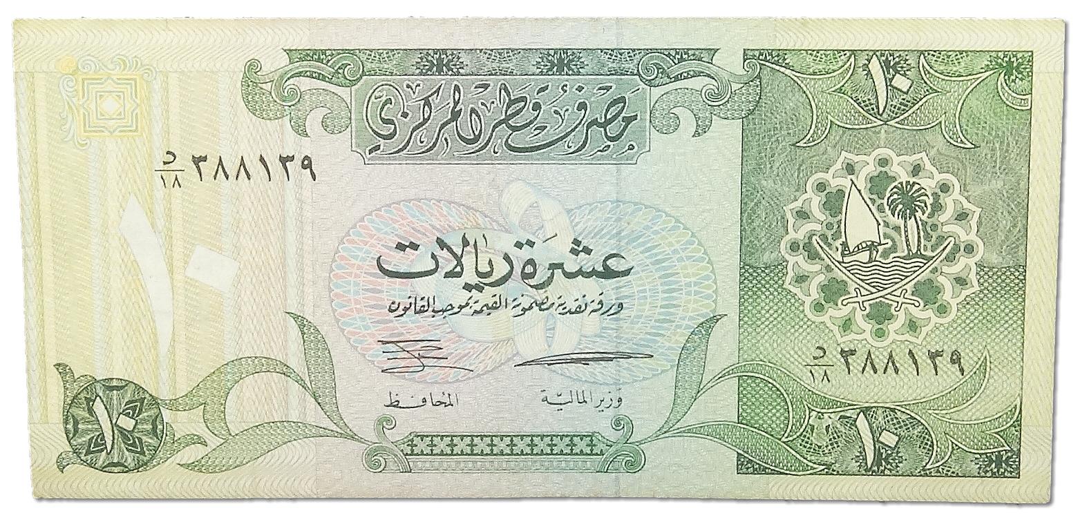 6.Qatar, 10 Riyali 1996, P.16.b, St.3+