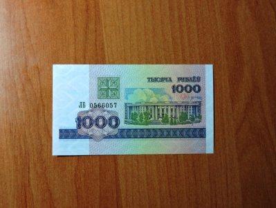 # BIAŁORUŚ - 1000 RUBLI - 1998 - P16 - UNC