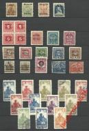 ZBIÓR PRYWATNY 1917 - 1919 GWARANCJE CZYSTE KAS