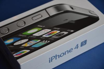 Nowy Apple Iphone 4S 8GB Biały Mobile4u-GSM
