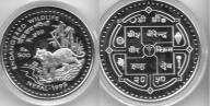 NEPAL 500 rupii 1993 TYGRYS