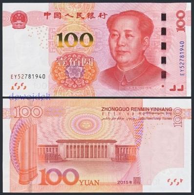 MAX - CHINY 100 Yuan 2015 r. # UNC
