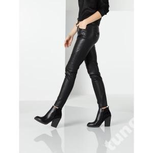 MOHITO czarne spodnie rurki z eko skóry 42