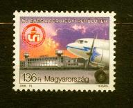 WĘGRY** Samolot  Mi 4590