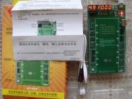 Ładowarka tester baterii iPhone 4/4S/5/5S/6/6 plus