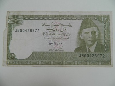 Pakistan 10 rupees