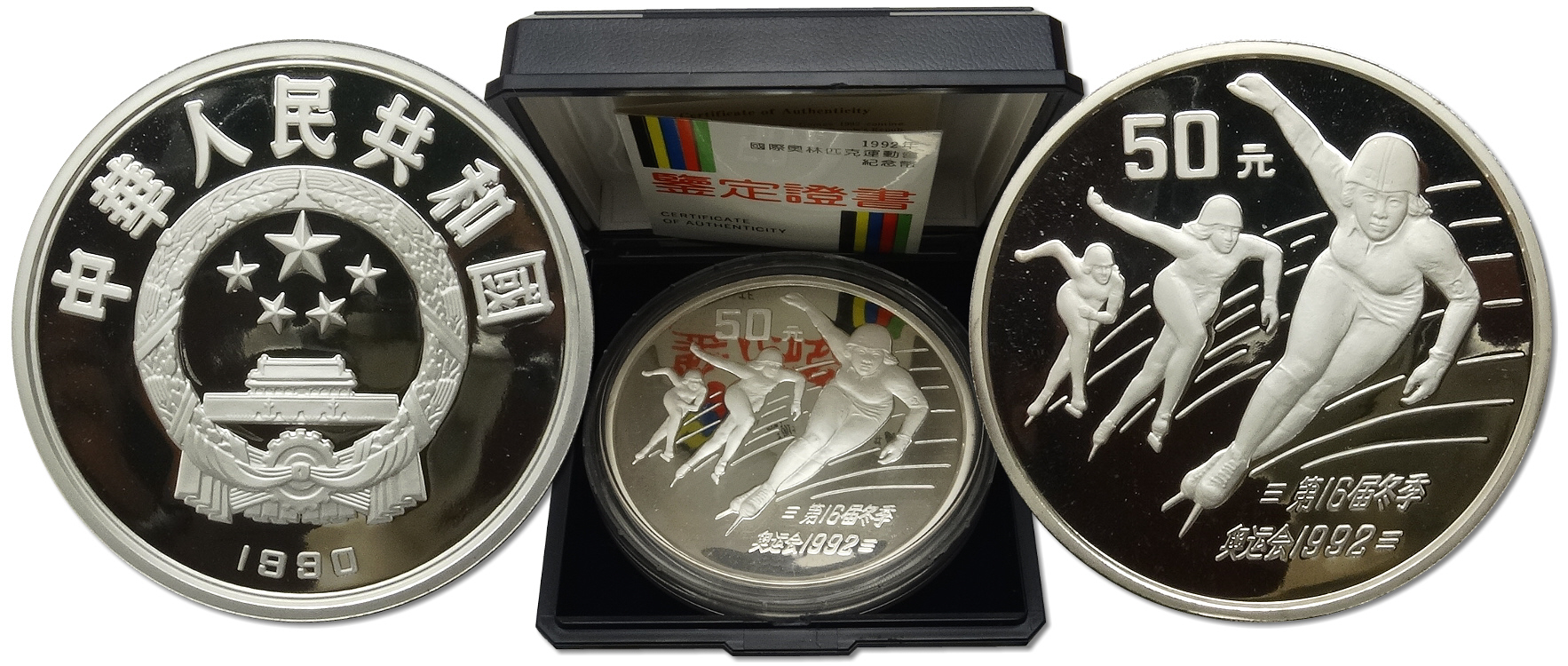 24.CHINY, 50 YUANÓW 1990 ŁYŻWIARSTWO - ALBERTVILLE
