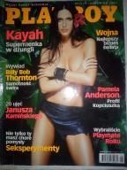 Playboy Czerwiec 2003 Kayah
