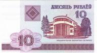 Białoruś 10 rubli 2000, unc
