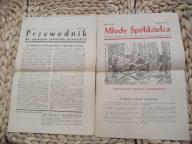 Młody Spółdzielca oraz Przewodnik - 2 gazety 1945r